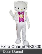 Dear-Daniel-extra-charge-300